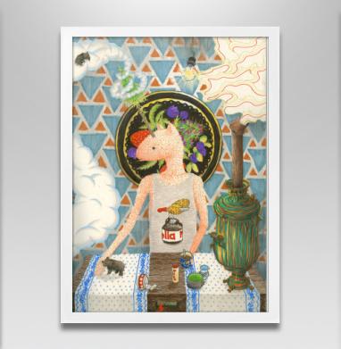 Современная русская душа - Постер в белой раме, дым