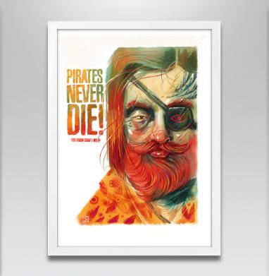 Пираты не умирают - Постер в белой раме, лицо