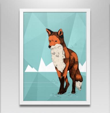 Самая Обычная Лиса - Постер в белой раме, горы