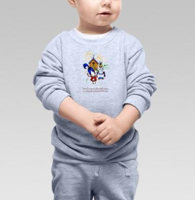 Анфиса и кукушка, Cвитшот Детский серый меланж