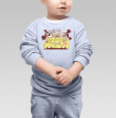 Buhanka - Купить детские свитшоты с надписями в Москве, цена детских свитшотов с надписями  с прикольными принтами - магазин дизайнерской одежды MaryJane