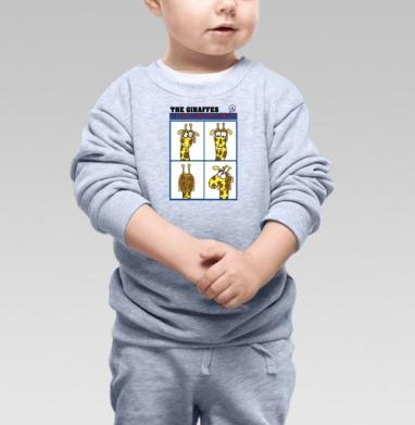 Жирафомания, Cвитшот Детский серый меланж
