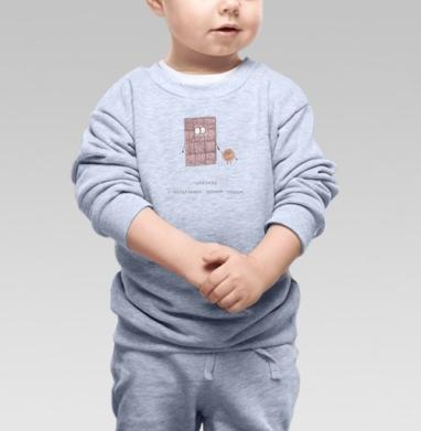 Cвитшот Детский серый меланж - Шоколад