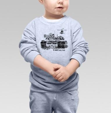 T-90/60/90 - Купить детские свитшоты АК-47 в Москве, цена детских свитшотов автомат Калашникова  с прикольными принтами - магазин дизайнерской одежды MaryJane