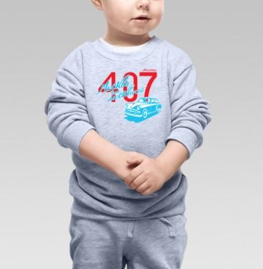 Москва для Москвичей - Купить детские свитшоты с надписями в Москве, цена детских свитшотов с надписями  с прикольными принтами - магазин дизайнерской одежды MaryJane