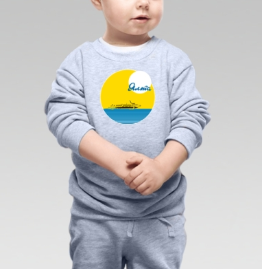 Ялта - Купить детские свитшоты с надписями в Москве, цена детских свитшотов с надписями  с прикольными принтами - магазин дизайнерской одежды MaryJane