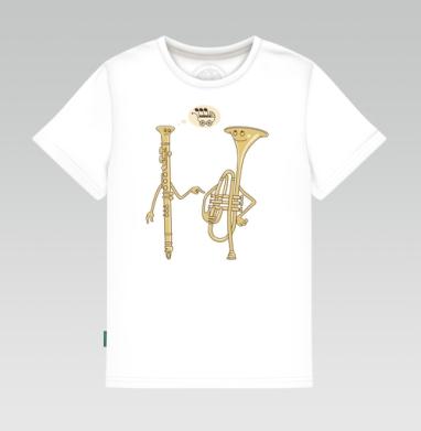Детская футболка белая - МЕЛОДИЯ ЛЮБВИ