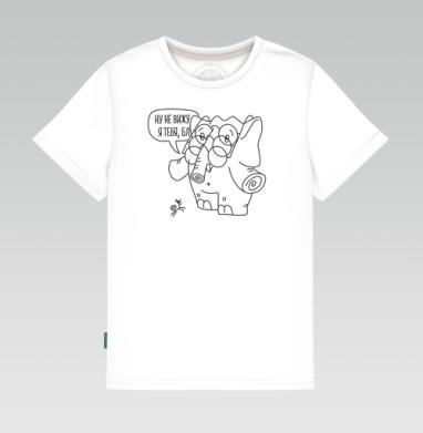 Детская футболка белая 160гр - слон