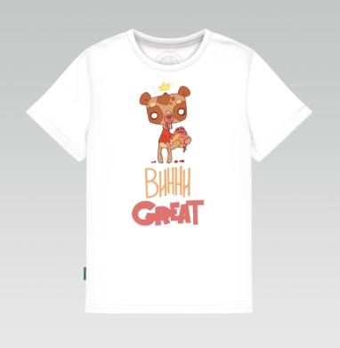 Винегрет, Детская футболка белая