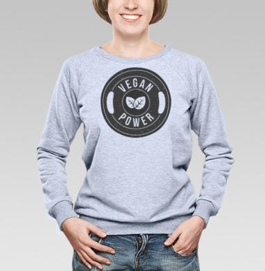 ВЕГАН ПАУЭР - Купить детские свитшоты спортивные в Москве, цена детских свитшотов спортивных  с прикольными принтами - магазин дизайнерской одежды MaryJane