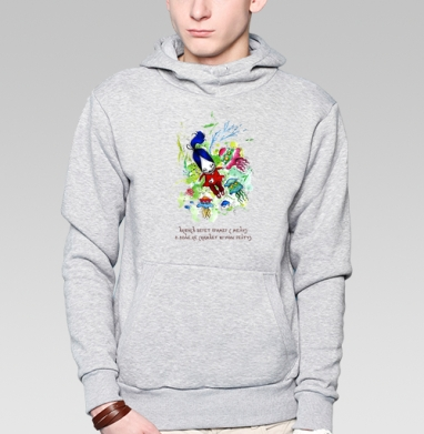 Анфиса и медузы - Толстовка мужская, накладной карман серый меланж, Магазин футболок anfisa, Новинки