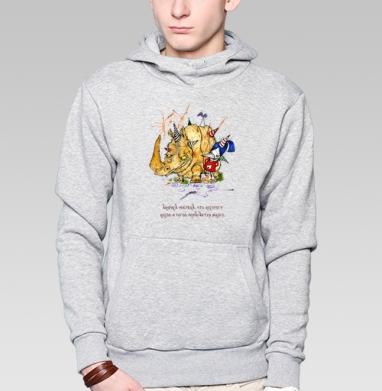 Анфиса и носорог, Толстовка мужская, накладной карман серый меланж