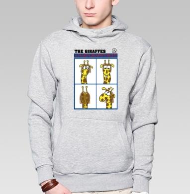 Жирафомания, Толстовка мужская, накладной карман серый меланж