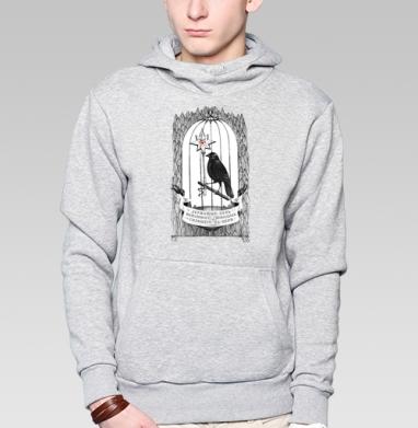 Относительность свободы - Купить мужские толстовки ретро в Москве, цена мужских толстовок ретро  с прикольными принтами - магазин дизайнерской одежды MaryJane