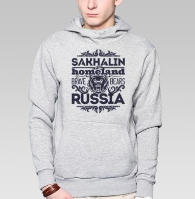 Sakhalin - homeland of brave bears. - Толстовки.