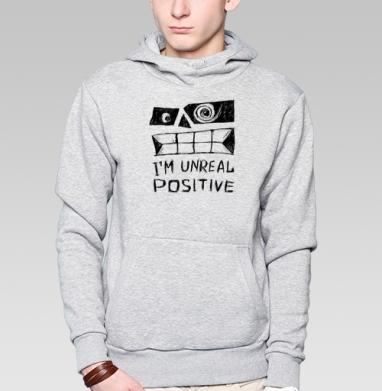 Unreal positive - Купить мужские толстовки с приколами в Москве, цена мужских толстовок с приколами с прикольными принтами - магазин дизайнерской одежды MaryJane