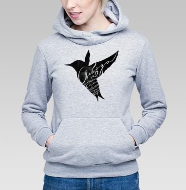 Freedom bird - Купить детские толстовки свобода в Москве, цена детских толстовок свобода  с прикольными принтами - магазин дизайнерской одежды MaryJane
