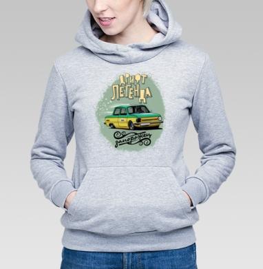 Легенда дрифта - Купить детские толстовки с автомобилями в Москве, цена детских толстовок с автомобилями  с прикольными принтами - магазин дизайнерской одежды MaryJane