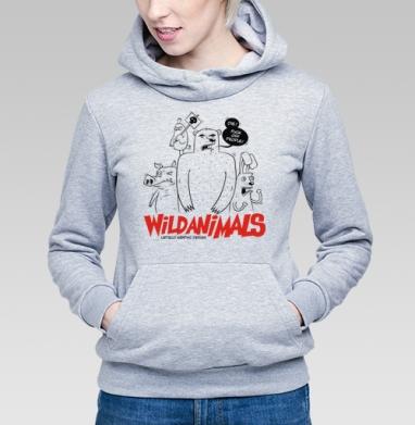 Wild animals - Толстовки женские с мишками, худи с мишкой.