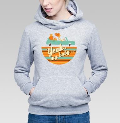 Yeah, my baby... - Купить детские толстовки ретро в Москве, цена детских толстовок ретро  с прикольными принтами - магазин дизайнерской одежды MaryJane