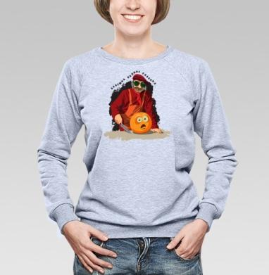 Бабушка надвое сказала... - Купить женские свитшоты с приколами в Москве, цена женских свитшотов с приколами с прикольными принтами - магазин дизайнерской одежды MaryJane