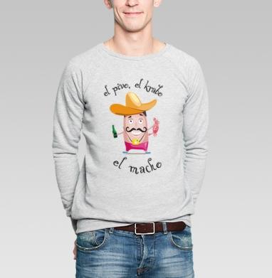 El macho - Купить мужские свитшоты с усами в Москве, цена мужских свитшотов с усами с прикольными принтами - магазин дизайнерской одежды MaryJane