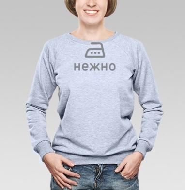 Гладить нежно - Купить детские свитшоты нежность в Москве, цена детских свитшотов нежность  с прикольными принтами - магазин дизайнерской одежды MaryJane