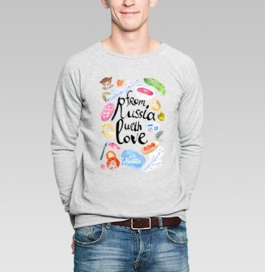 Из России с любовью - Купить мужские свитшоты Россия в Москве, цена мужских  Россия  с прикольными принтами - магазин дизайнерской одежды MaryJane
