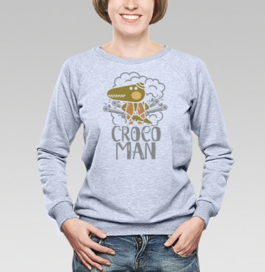 Крокодил - Cвитшот женский, серый-меланж  320гр, стандарт, мужские, Популярные