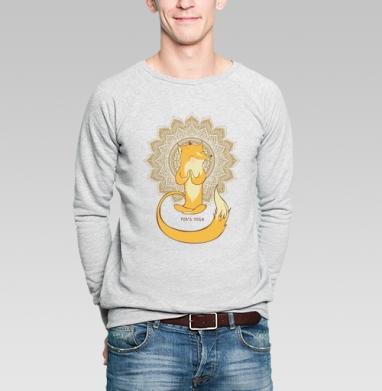 Лисья йога  - Купить мужские свитшоты Текстуры в Москве, цена мужских свитшотов Текстуры с прикольными принтами - магазин дизайнерской одежды MaryJane