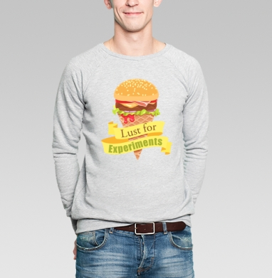 Lust for experiments - Купить мужские свитшоты с мороженным в Москве, цена мужских  с мороженным  с прикольными принтами - магазин дизайнерской одежды MaryJane