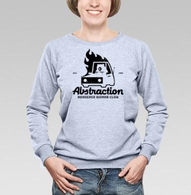 Nonsence humor club - Купить женские свитшоты с автомобилями в Москве, цена женских свитшотов с автомобилями  с прикольными принтами - магазин дизайнерской одежды MaryJane