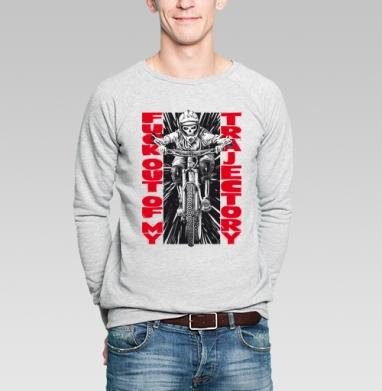 Опасный райдер - Купить мужские свитшоты с велосипедом в Москве, цена мужских свитшотов с велосипедом с прикольными принтами - магазин дизайнерской одежды MaryJane