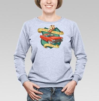 Retro cars club - Купить женские свитшоты с автомобилями в Москве, цена женских свитшотов с автомобилями  с прикольными принтами - магазин дизайнерской одежды MaryJane