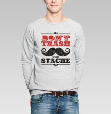 Усы - это не фигня - Купить мужские свитшоты с усами в Москве, цена мужских свитшотов с усами с прикольными принтами - магазин дизайнерской одежды MaryJane