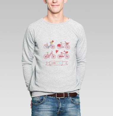 Я люблю свой велик! - Купить мужские свитшоты с велосипедом в Москве, цена мужских  с велосипедом  с прикольными принтами - магазин дизайнерской одежды MaryJane