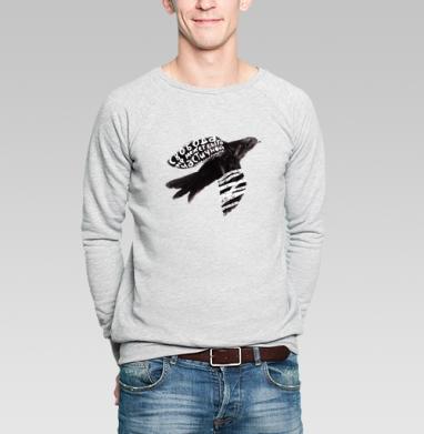 Almost free - Купить мужские свитшоты свобода в Москве, цена мужских свитшотов свобода  с прикольными принтами - магазин дизайнерской одежды MaryJane