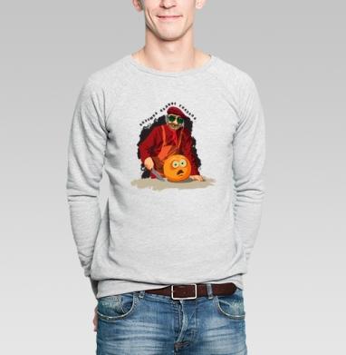 Бабушка надвое сказала... - Купить мужские свитшоты со сказками в Москве, цена мужских свитшотов со сказками  с прикольными принтами - магазин дизайнерской одежды MaryJane