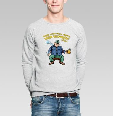 Бравый солдат Швейк. - Купить мужские свитшоты военные в Москве, цена мужских свитшотов военных с прикольными принтами - магазин дизайнерской одежды MaryJane