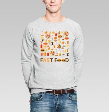 Фаст-фуд - Купить мужские свитшоты красивые в Москве, цена мужских свитшотов красивых  с прикольными принтами - магазин дизайнерской одежды MaryJane
