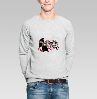 Graffiti is a crime - Купить мужские свитшоты с геометрическим рисунком в Москве, цена мужских свитшотов с геометрическим рисунком  с прикольными принтами - магазин дизайнерской одежды MaryJane
