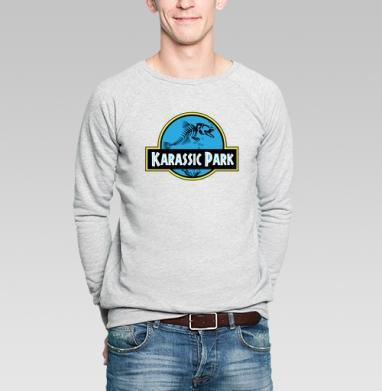 Карасик Парк - Купить мужские свитшоты с рыбой в Москве, цена мужских свитшотов с рыбой  с прикольными принтами - магазин дизайнерской одежды MaryJane
