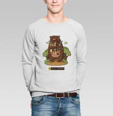 Любвеобильный медведь - Купить худи в Москве, толстовки на заказ.
