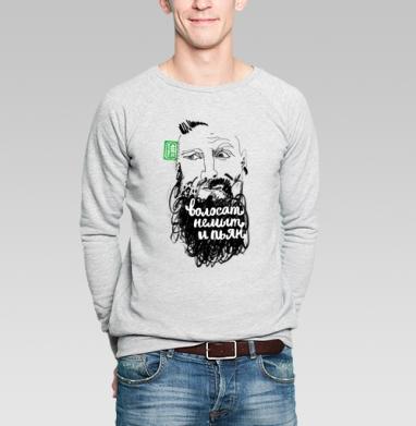 Натуральный мужчина - Купить мужские свитшоты с бородой в Москве, цена мужских свитшотов с бородой  с прикольными принтами - магазин дизайнерской одежды MaryJane