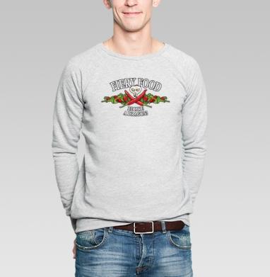 Огненная еда - Купить мужские свитшоты с едой в Москве, цена мужских свитшотов с едой  с прикольными принтами - магазин дизайнерской одежды MaryJane