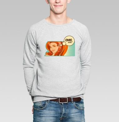 OMG, dear... - Купить мужские свитшоты секс в Москве, цена мужских свитшотов секс  с прикольными принтами - магазин дизайнерской одежды MaryJane