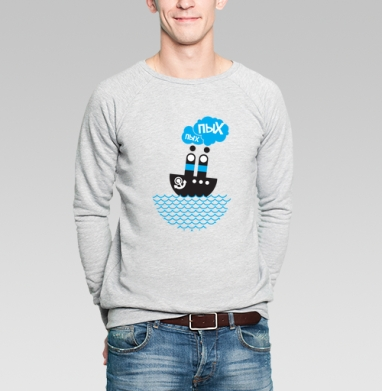 Пых пых - Купить мужские свитшоты с мороженным в Москве, цена мужских  с мороженным  с прикольными принтами - магазин дизайнерской одежды MaryJane