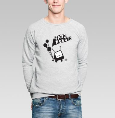 Save robots - Купить мужские свитшоты с роботами в Москве, цена мужских свитшотов с роботами  с прикольными принтами - магазин дизайнерской одежды MaryJane