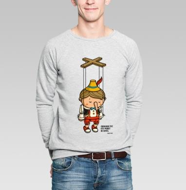 Свободен тот, кто может не врать - Купить мужские свитшоты свобода в Москве, цена мужских  свобода  с прикольными принтами - магазин дизайнерской одежды MaryJane