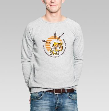 Тигриска - Купить мужские свитшоты с тигром в Москве, цена мужских свитшотов с тиграми  с прикольными принтами - магазин дизайнерской одежды MaryJane